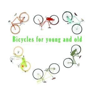 Bike 4 U - img id square